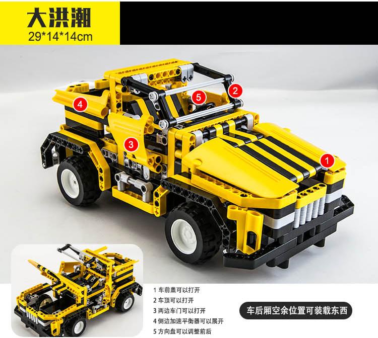 电动组装汽车模型积木玩具